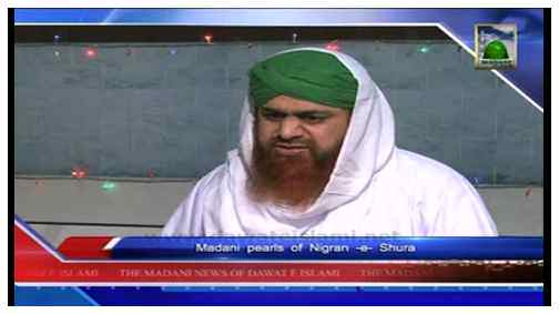 Madani News English - 07 Rabi ul Awwal - 09 January
