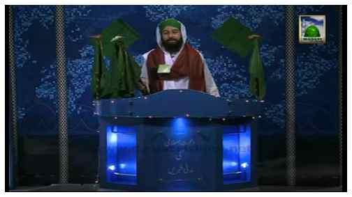Madani News English - 11 Rabi ul Awwal - 13 January