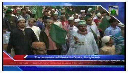 Madani News English - 13 Rabi ul Awwal - 15 January