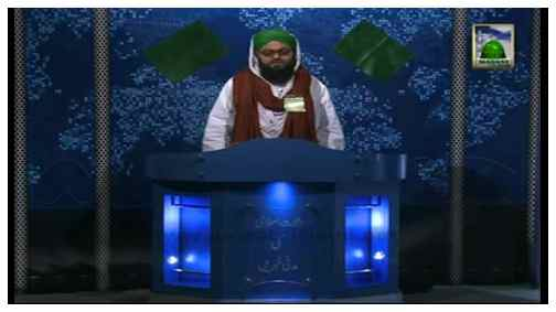 Madani Khabrain Urdu - 13 Rabi ul Awwal - 15 January