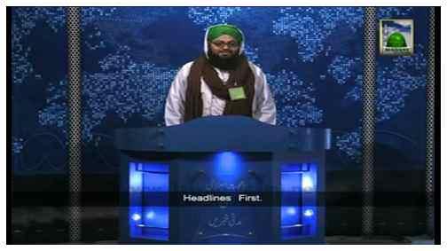 Madani News English - 16 Rabi ul Awwal - 18 January