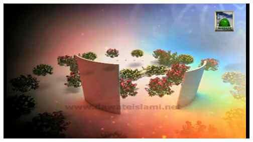 Madani Guldasta(544) - Dawat e Islam Kay Liye Azam e Musamam - Subtitled