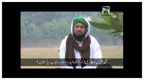 Madani Bahar – Karamat Dekh Kar Badmazhabiyat Kay Daldal Say Nikal Gaya