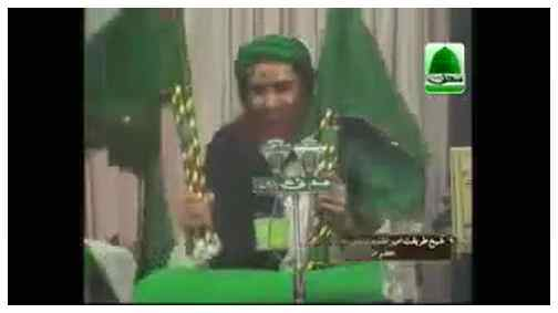 Aik Madani Munnay Ki Call Madani Muzakray Main - Yaad e Madina