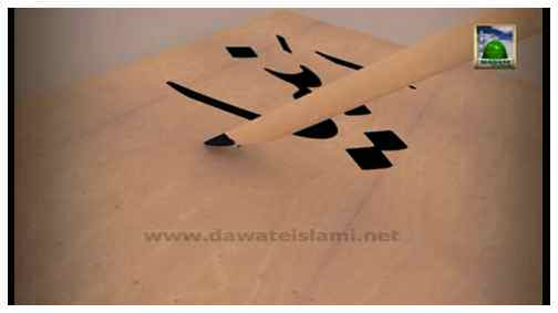 Ambiya Kiram Kay Waqiyat(Ep:15) - Hazrat Younus علیہ السلام Kay Waqiyat