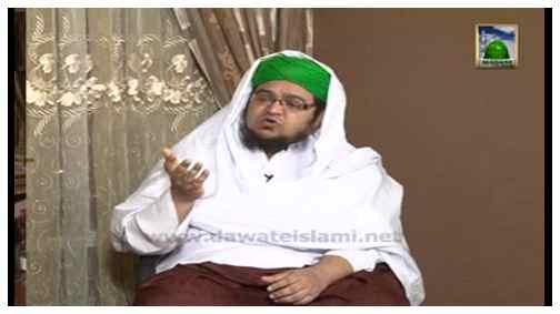 Dar-ul-Ifta Ahlesunnat(Ep:270) - Islam Ki Dawat Denay Kay Ahkaam