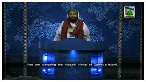 Madani News English - 19 Rabi ul Awwal - 21 January