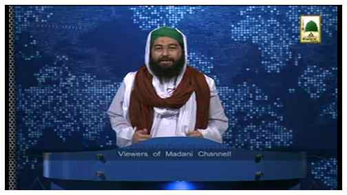 Madani News English - 14 Rajab- 14 May