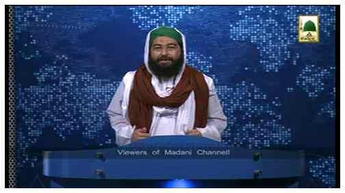 Madani News English - 14 Rajab- 14 May