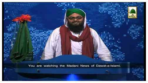 Madani News English - 15 Rajab- 15 May