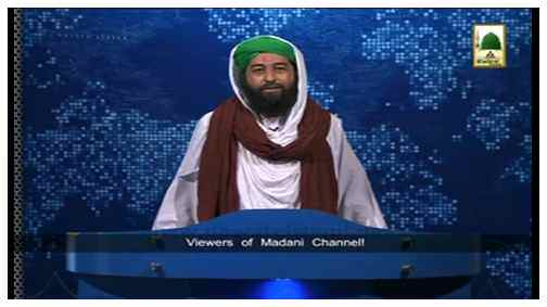 Madani News English - 18 Rajab- 18 May