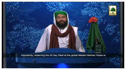 Madani News English - 25 Rajab- 25 May