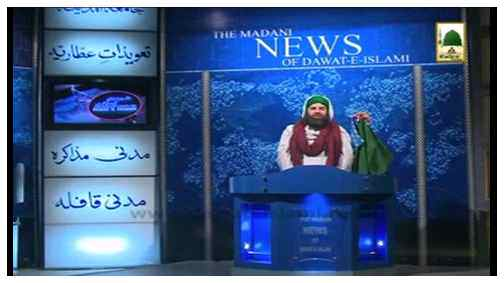 Madani News English - 29 Rajab- 29 May