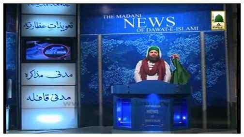 Madani News English - 29 Rajab- 29 May