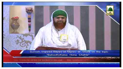 Madani News English - 03 Shaban - 02 June