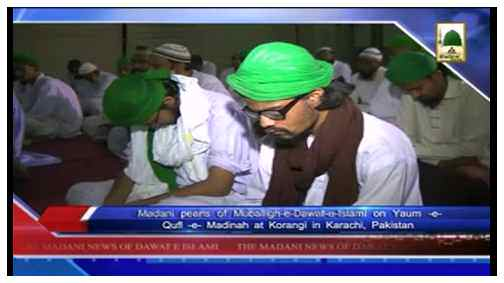 Madani News English - 04 Shaban - 03 June