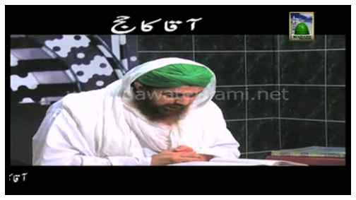 Promo - Aaqa Ka Hajj DVD