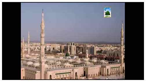 Qareeb Ki Masjid Main Bajamat Namaz Na Hoti Ho To Kia Karain?
