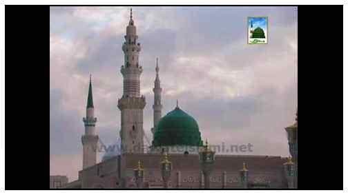 Faizan e Madina Naam Ab Sirf Dawateislami Ki Pehchan Hai