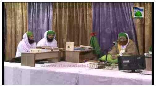 Dil Aazari Aur Muafi