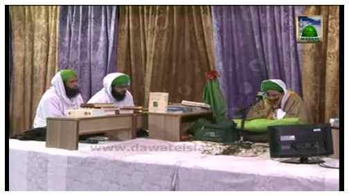 Namaz-e-Janaza Main Chappal Kay Opar Paon Rakh Kar Parhna Kaisa?