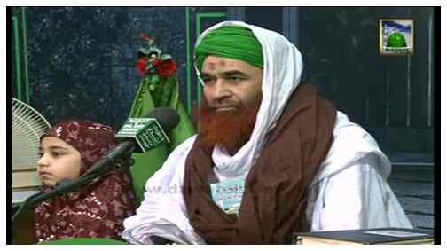 Aala Hazrat Kay Ashaar Ki Tashreeh