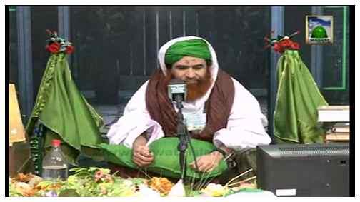 Sahib e Ilm Say Suwal Karnay Kay Adaab