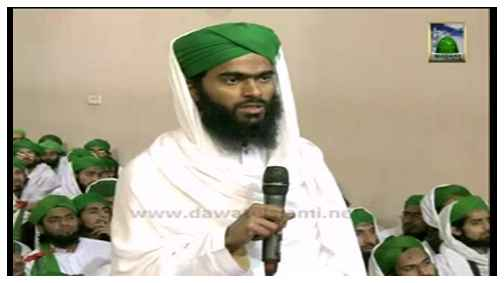 Kamzoor Islami Bhai Normal Sehat Kaisay Hasil Karain?