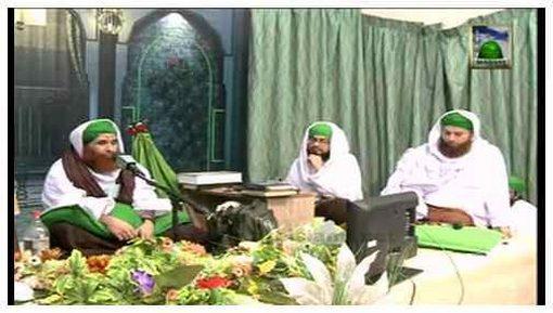 Masjid e Nabawi Shareef Kay Naam e Mubarak Par Kisi Masjid Ka Naam Rakhna Kaisa?