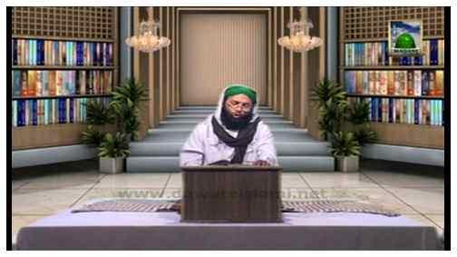 Aik Waqiya Aik Sabaq(Ep:09) - Karamat Aur Karamat Ki Aqsam