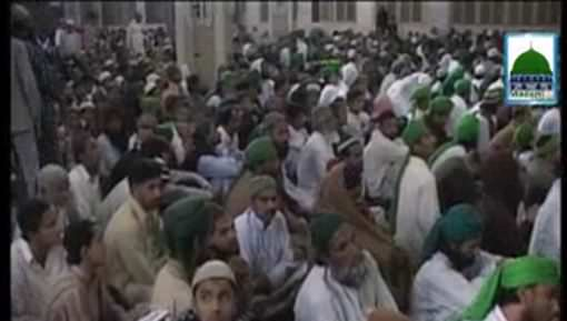 Imam Hussain رضی اللہ تعالٰی عنہ Ki Karamaat - Subtitle