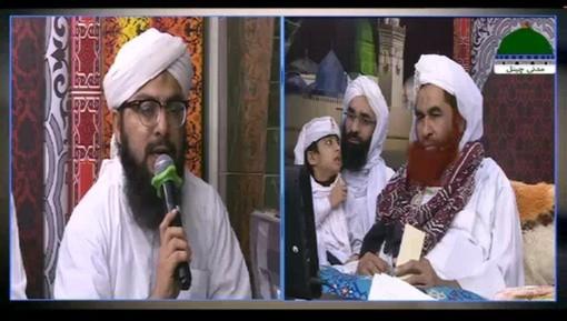 Madani Muzakra - Khichray Ki Niyaz