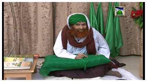 Madani Qafilay Kaisay Safar Karwaain?