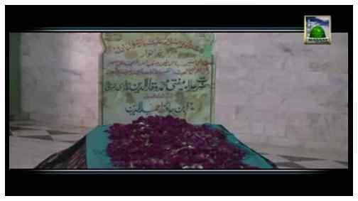 Documentary-02 - Faizan e Hazrat Maulana Mufti Waqar Uddin Hanafiرحمۃ اللہ علیہ