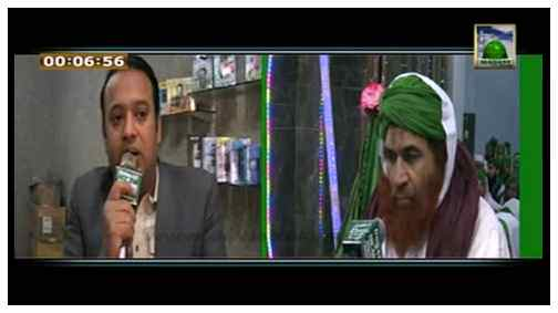 Madani Muzakray Ki Madani Mahak(46) - Mobile Phones Kay Baray Main Kuch Suwalaat