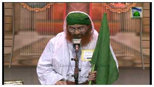 Raza Ki Zuban Tumharay Liye(Ep:24) - Shafat e Mustafa ﷺ