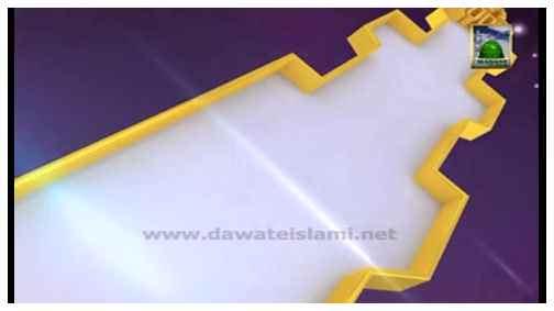 Sahaba Ki Natain(Ep:11) - Hazrat Sayyiduna Usman Ghaniرضی اللہ تعالٰی عنہ
