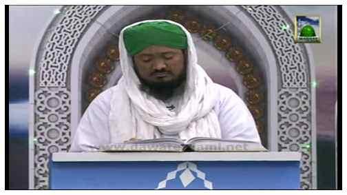 Madani Mukalima - Patang Bazi Aur Basant Mela Ki Muzzamat