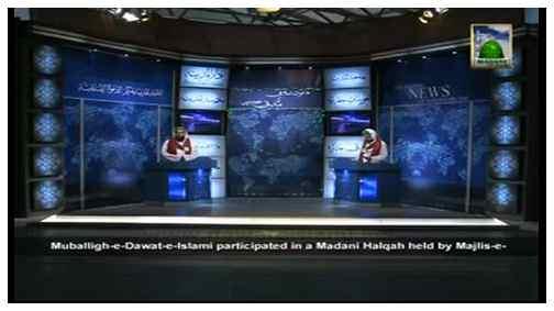 Package - Majlis e Tarajim Ka Madani Halqa(Nayabad Karachi)