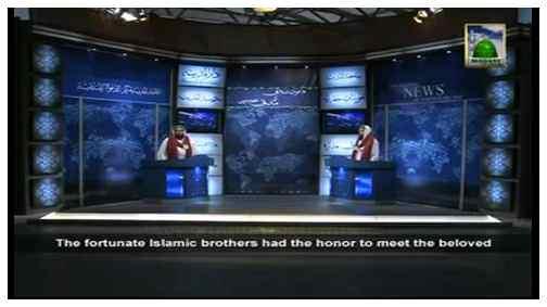 Package - Shahzada e Attar Se Mulqaat
