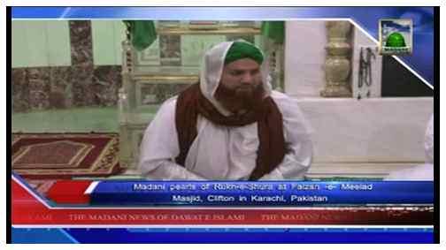Madani News English - 22 Rabi ul Awwal - 24 January