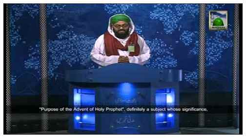 Madani News English - 23 Rabi ul Awwal - 25 January