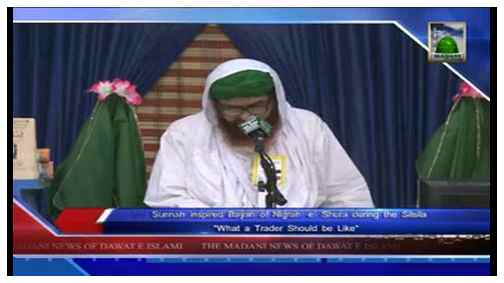 Madani News English - 25 Rabi ul Awwal - 27 January