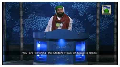 Madani News English - 26 Rabi ul Awwal - 28 January