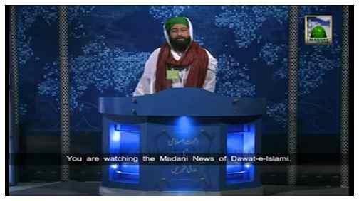 Madani News English - 26 Rabi ul Awwal - 28 January