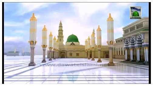Madani Mukalima - Aamad e Mustafa ﷺ Ka Maqsad, Part-01