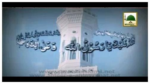 Andheri Qabar - Subtitled