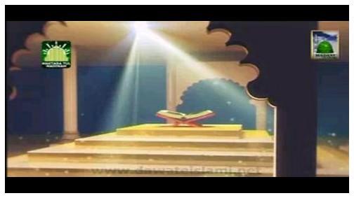 Faizan e Quran(Ep:15) - Surah Al-Baqarah V:130-141