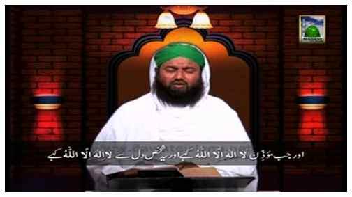 Jannat Main Lay Janay Walay Aamaal(Ep:05) - Subtitled