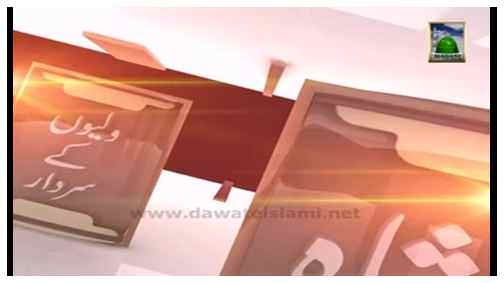 Madani Channel ID - Faizan e Ghaus e Aazam Hambali رضی اللہ عنہ